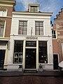 's-Hertogenbosch Rijksmonument 21703 Lange Putstraat 14.JPG