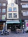 's-Hertogenbosch Rijksmonument 21779 Pensmarkt 5.JPG
