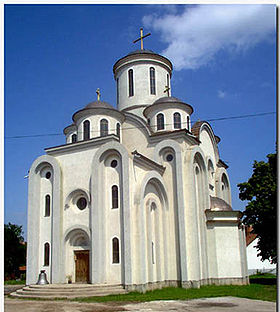 L'église orthodoxe serbe des Saints-Archanges à Žitkovac