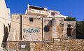 Χαμάμ οδού Κατρέ, Χανιά 7712.jpg