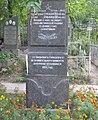 Братська могила воїнів Радянської Армії (32 особи).JPG