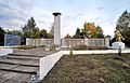 Братська могила радянських воїнів та пам'ятник воїнам-землякам c. Біжівка.jpg