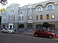 Будинок Російського банку для зовнішньої торгівлі 2.jpg