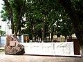 Воронеж. Памятник в честь сформированного 1-го коммунистического полка в 1941 г.JPG