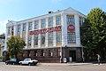 Вінниця, Будинок графа Д. Ф. Гейдена (дворянська опіка), вул. Л.Толстого 2.jpg