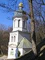 Дзвiниця Iллiнського монастиря 1910р. м.Чернігів.JPG