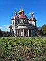 Дніпропетровський будинок органної та камерної музики, м. Дніпро, проспект Нігояна, 66.jpg