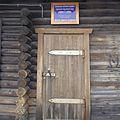 "Домик ""моржей"", Мурманск - panoramio.jpg"