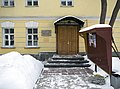 Дом П.В.Нащокина в Гагаринском переулке (8405056919).jpg