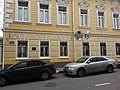 Дом жилой (палаты Морозова Б. И.), Москва 02.jpg