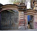 Жилой дом на улице Коммунистической, ворота и калитка.jpg