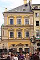 Житловий будинок (Кам'яниця Бандінеллі) — будинок, в якому була організована регулярна пошта.JPG