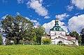 Кедр рядом с Никольской церковью в селе Шестаково.jpg