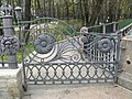 Летний сад. Ограда со стороны Мойки05.jpg
