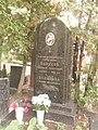 Могила Героя Социалистического Труда Николая Борисова.JPG
