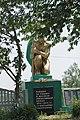 Могилівка, Велика Вітчизняна війна.JPG