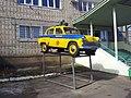 Москвич 403.jpg