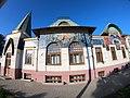 Музей градостроительства и быта города Таганрога.jpg
