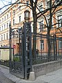 Немецкая лютеранская церковь св. Анны, ограда по Кирочной04.jpg