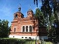 Никитская церковь Шоша с юга.jpg