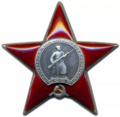 Орден Красной Звезды.webp