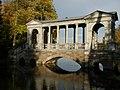 Палладиев мост в Екатерининском парке.jpg