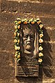 Пам'ятна дошка на стіні Успенської церкви.JPG