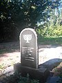 Пам'ятний знак жертвам Холокосту 1.jpg