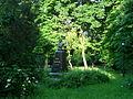 Пам'ятник М. І. Глинці!.JPG