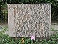 Пам'ятник на честь чехословацьких воїнів бригади Людвіка Свободи 001.JPG