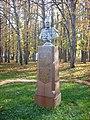 Паметник на сръбския княз Михайло Обренович в Южния парк в София.JPG