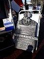 Памятный знак о провозглашении независимости БНР.jpg
