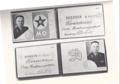 Пеньковский Олег Владимирович.PNG