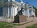 Пушкин, Екатерининский парк. Гладиатор02.jpg