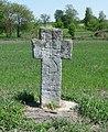 Село Стрільці. Холмщина. Хрест з православного монастиря.jpg