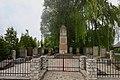 Скалат Пам'ятний знак на місці єврейського кладовища та жертвам голокосту (17).jpg