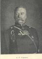 Сырнев, Александр Петрович.png