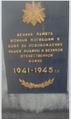 С.Новодніпровка 18.png