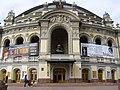 Театр міський (Національна опера України ім. Т. Г. Шевченка), Київ Володимирська вул., 50.JPG