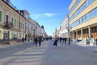 Bauman Street, Kazan - View of Baumana Street