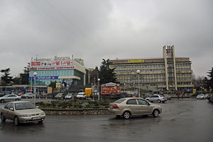 Alushta - Image: Центр Алушта