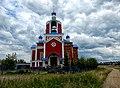 Церковь Казанской иконы Божией Матери. Быньги.jpg