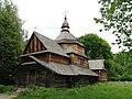 Церковь Николая Чудотворца из с. Зеленое Тернопольской обл - panoramio (3).jpg