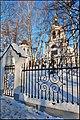 Церковь Положения Ризы Божией Матери во Влахерне - panoramio (2).jpg