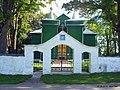 Церковь Успения Пресвятой Богородицы и ворота - panoramio.jpg