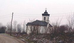 Црква у Шарбану - Church in Šarbane.jpg