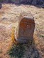 Աղիտուի կոթող-մահարձան 16.jpg
