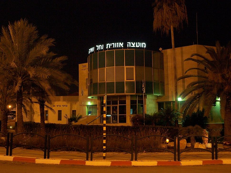 בניין המועצה האזורית, ביישוב יד בנימין