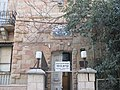 מרכז אגודת ישראל ברחוב פרס בירושלים.jpg