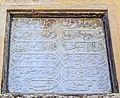 جامع ابن النفيس -الرحمانيه (9).jpg